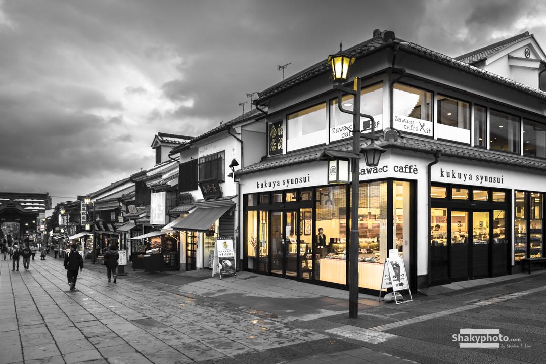 Warm Bakery - Nagano